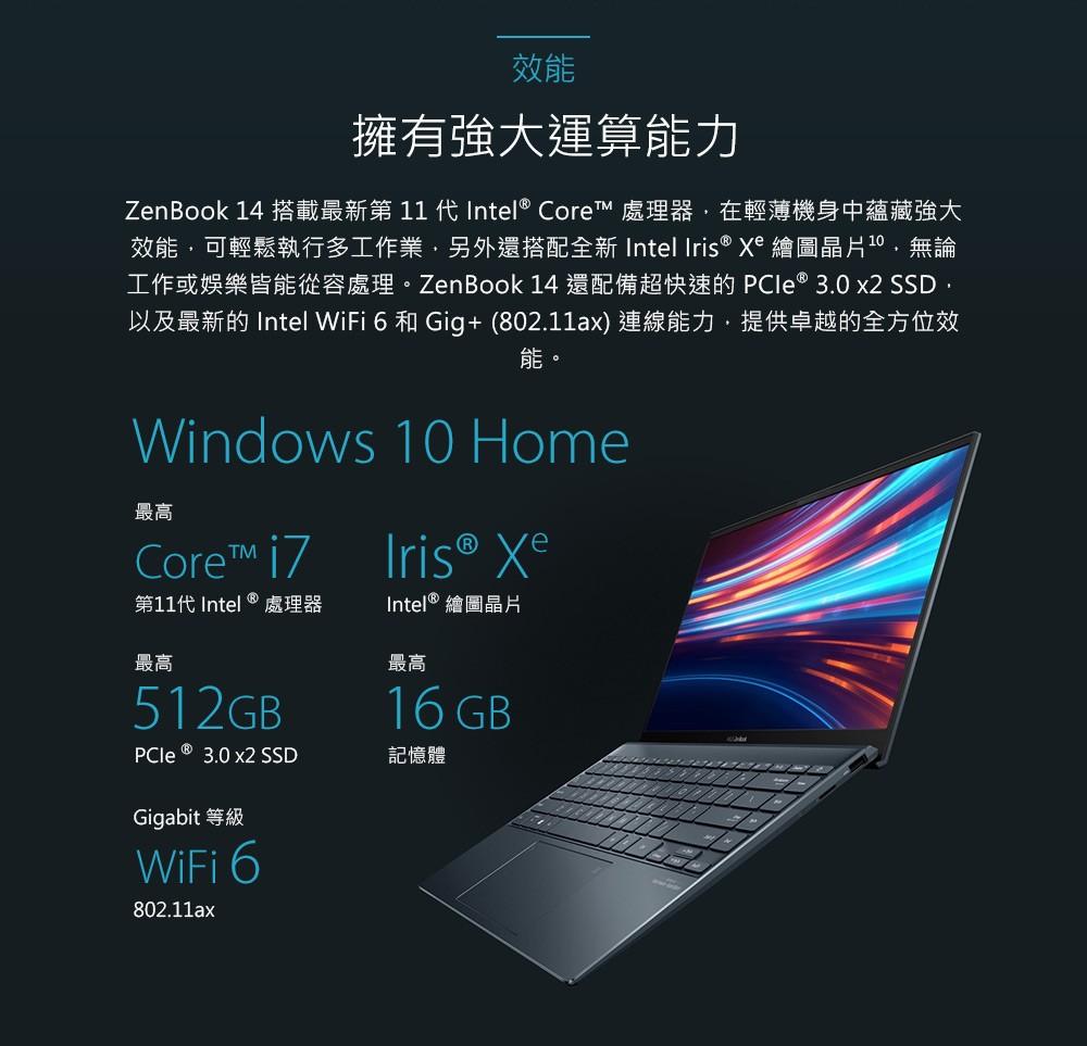 ZenBook