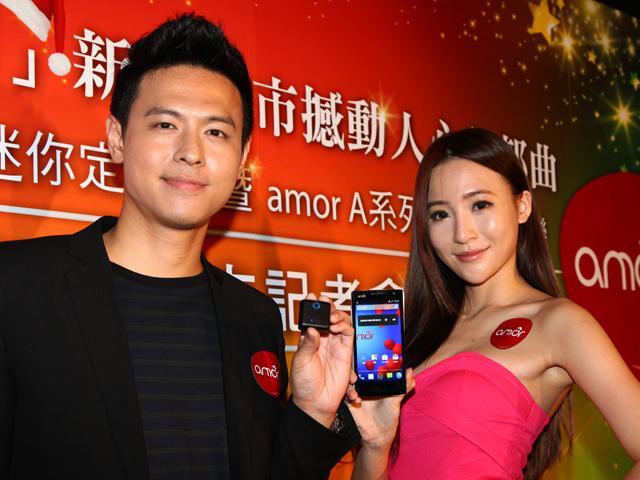 麗臺發表五千有找amor A7手機 與L1-Cloud定位器