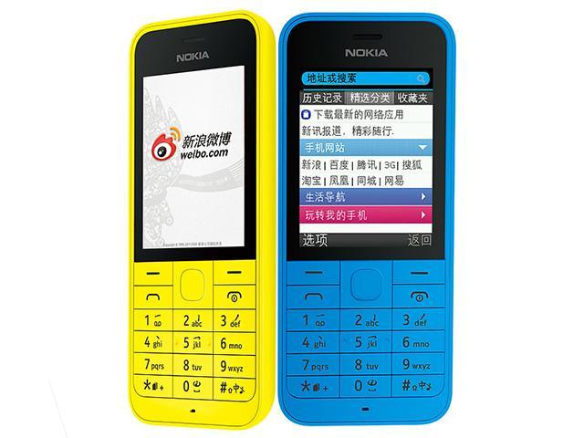 NOKIA 220雙卡手機中國上市 售人民幣349元