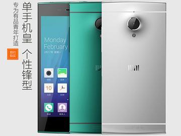 IUNI首款智慧機U2中國發表 搭UltraPixel前鏡頭