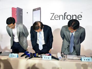 華碩鞠躬致歉 針對ZenFone推出超誠意補償方案