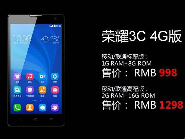 華為發表honor 3C 4G版、3X Pro等榮耀新機