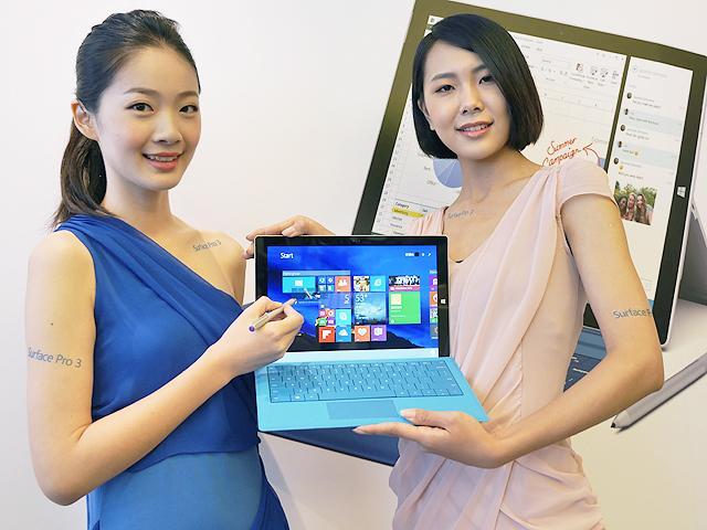 輕薄、強效集於一身 微軟Surface Pro 3動手玩
