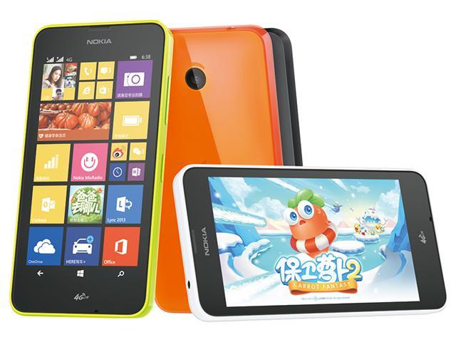 微軟4G智慧機NOKIA Lumia 638、636中國發表