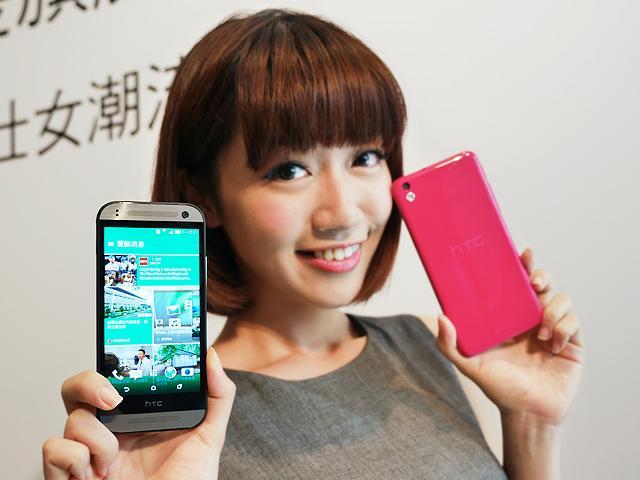 HTC One mini 2、蜜桃紅Desire 816連袂登台
