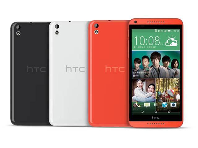 亞太雙卡版HTC Desire 816 dual上市 單機9990