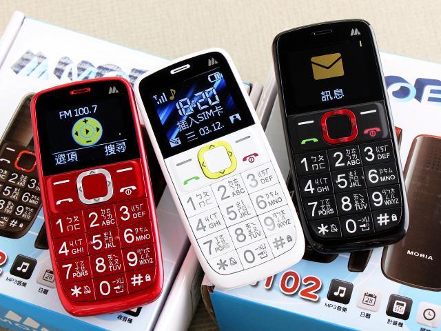 千元有找的軍人專用手機 MOBIA M102