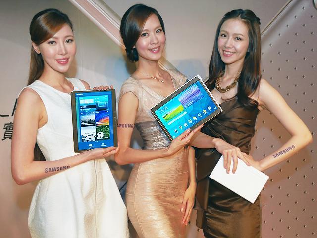 三星Tab S 10.5/8.4超薄平板登台 支援LTE全頻段