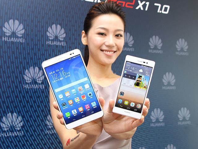 華為4G雙靚機P7手機、X1平板 中華電信獨家推出