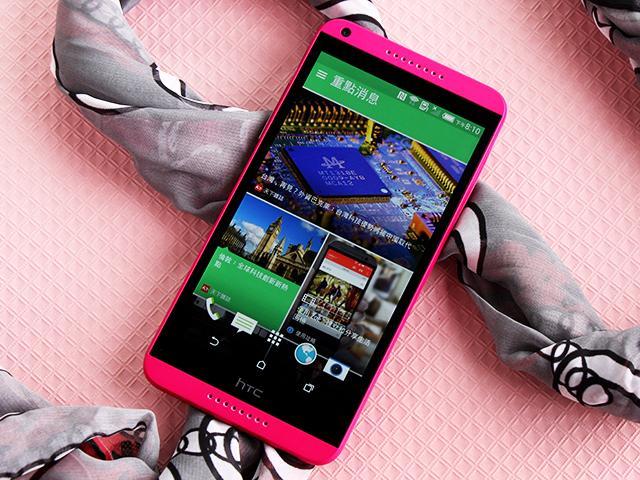 HTC Desire 816蜜桃紅新色 艷麗登場
