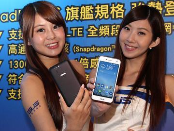 華碩4G新品齊發 PadFone S萬元有找、ZenFone5不到七千