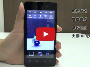 【影音】moii E896可雙鏡頭攝影的雙卡機