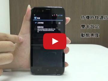 【影音】moii E996平價商務雙卡機