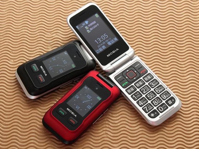 MOBIA M500雙卡摺疊功能機 娛樂、實用兼具