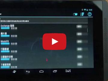 【影音】NVIDIA Tegra Note 7極致細膩的行動遊戲平板