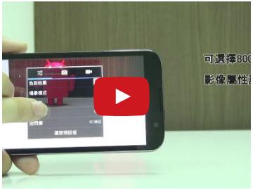 【影音】SK WA520圓弧流線造型 簡潔時尚的高質感