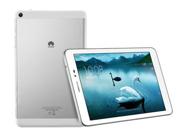5千有找的3G四核平板 華為MediaPad T1 8.0上市