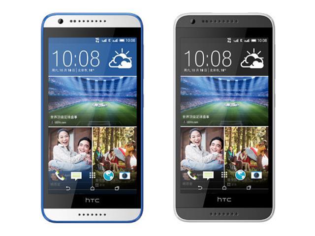 搶雙11商機 HTC Desire 820 mini台幣5千有找