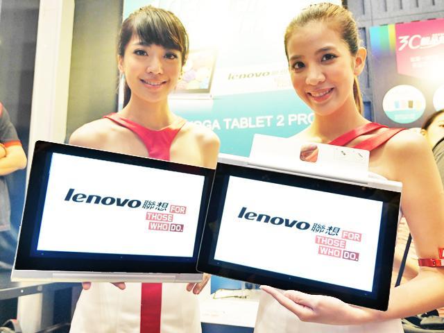 Lenovo資訊月 Yoga 11筆電8999帶回家【103資訊月】