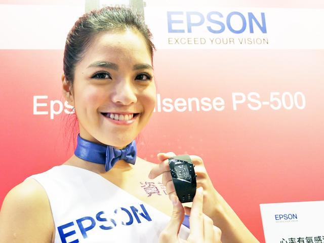 EPSON Pulsense PS-500智慧錶與多款產品闖關免費送【103資訊月】
