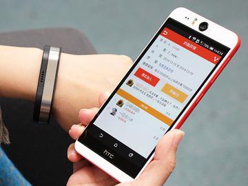 運動紀錄好幫手!OKWAP千里智慧手環 安卓、iOS皆支援