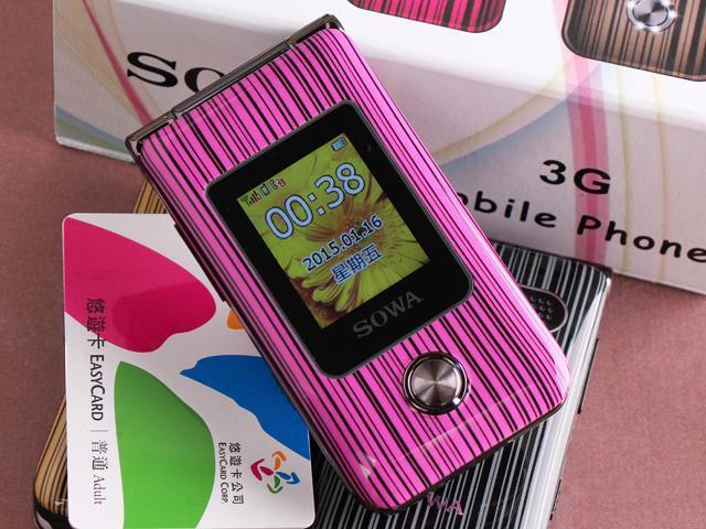 內置悠遊卡功能!SOWA D309 3G雙卡摺疊機