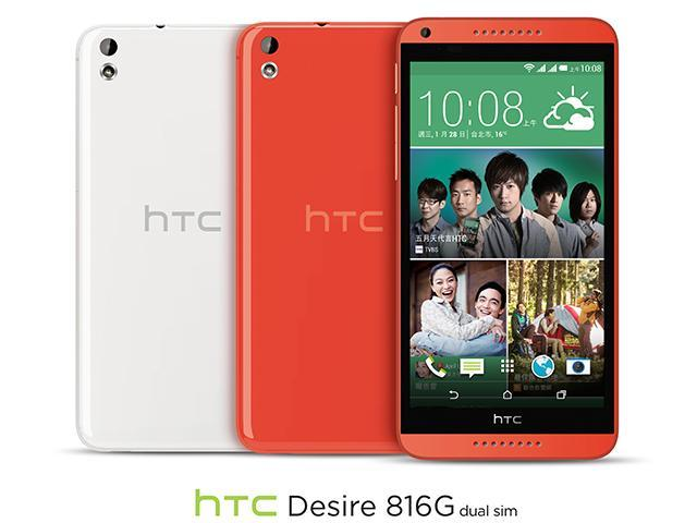 HTC Desire 816G/526G+發表 eStore購物網同步上線