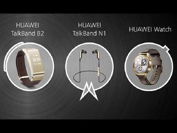 華為發表首款Watch智慧錶與MediaPad X2通話平板【MWC 2015】