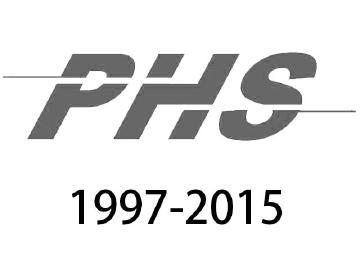 NCC核准大眾電信終止PHS服務 門號由五大電信接手