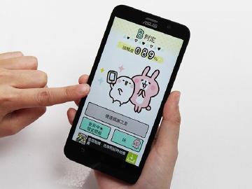 超萌清理App!LINE人氣角色Pisuke與Rabbit幫你解放手機記憶體