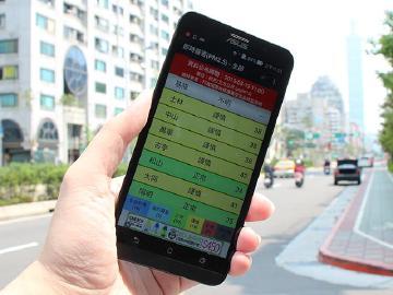 你不能忽視的空氣污染!台灣即時霾害PM2.5 App