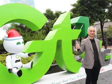 國碁4G先開台 未來再與亞太電信整併