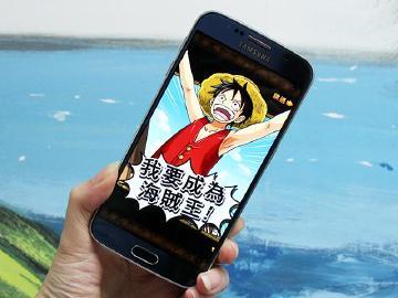LINE推航海王:秘寶尋航iOS/安卓版冒險手遊