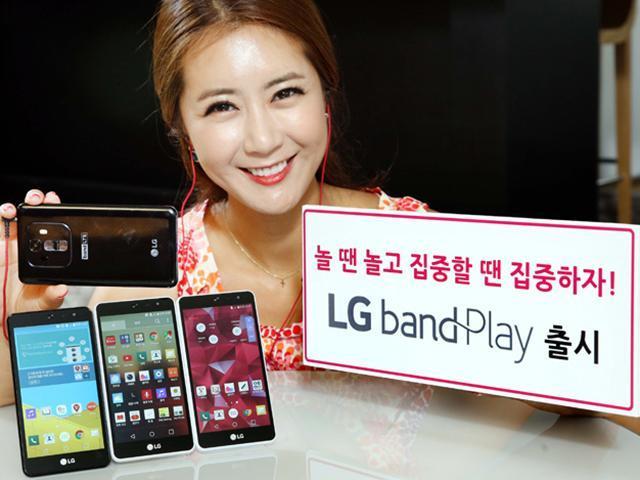 5吋中階4G手機LG Band Play韓國發表