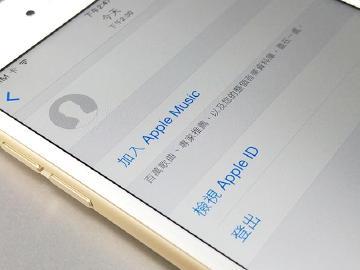 iOS8.4開放更新 台灣Apple Music服務延遲上線