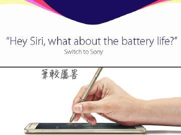 Sony酸iPhone 6S電力不足 三星以Note 5諷蘋果鉛筆