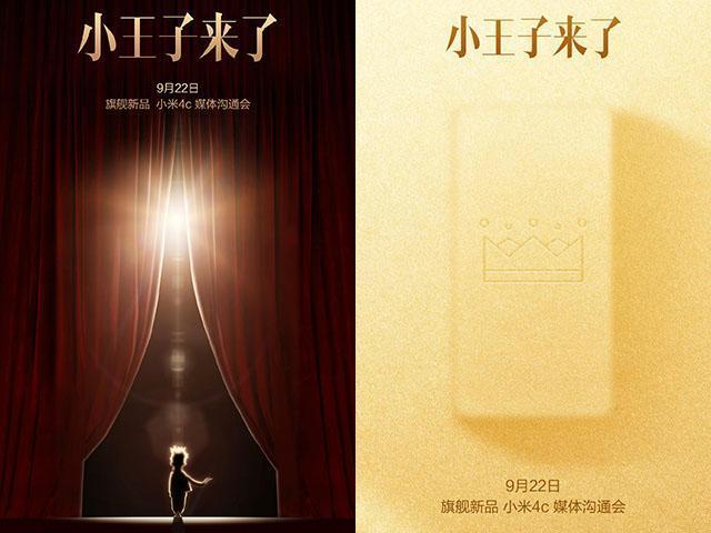 5吋小米4c定位小王子 9/22中國發表