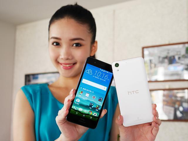 [價格]HTC Desire 728雙卡版動手玩 售價8千有找