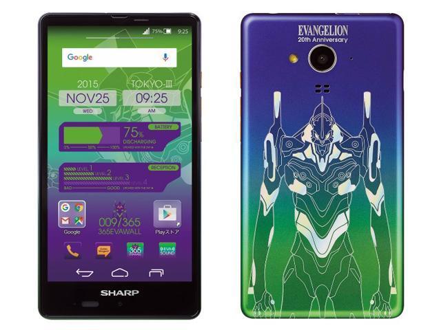福音戰士20周年特別版手機SH-M02-EVA20發表