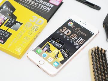 [開箱]給iPhone 6S最強的保護 膜法女王3D曲面玻璃貼