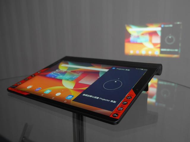 [評測]70吋行動投影劇院!聯想Yoga Tab 3 Pro