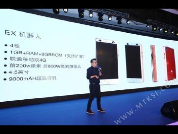 9千毫安超大電池!macoox小依休EX機器人手機發表