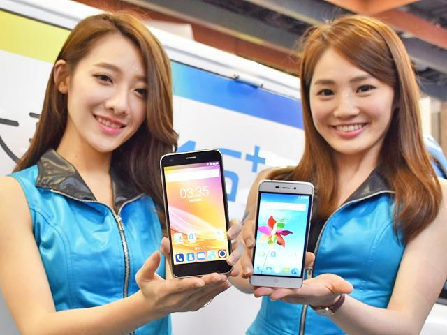 台哥大推出Amazing X7及X5s智慧雙機,與兩款功能型手機