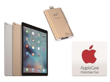 德誼公佈iPad Pro購機優惠 加購送折扣、搭資費省2千
