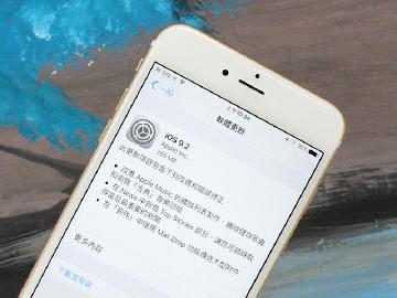 蘋果釋出iOS 9.2更新 watchOS 2.1同步上線