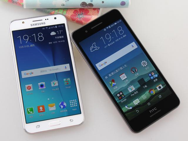 [比較]三星J7、HTC 728平價人氣手機對決