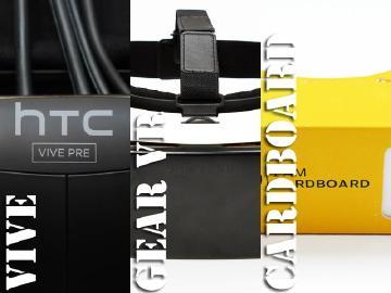 [觀點]3款VR裝置評比:HTC Vive、三星Gear VR、Cardboard