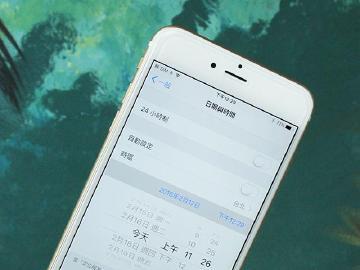 iPhone、iPad有Bug!蘋果證實調到特定時間會當機