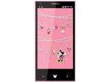 Disney Magic 1 M7007