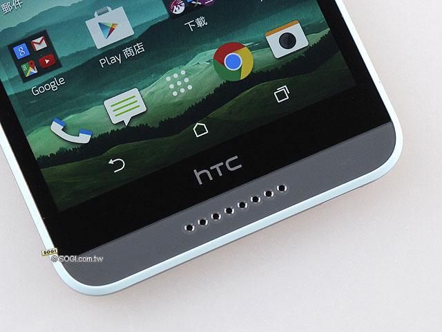 HTC Desire 820s dual sim 價格,規格與評價- SOGI手機王